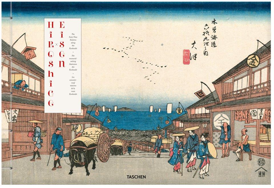 hiroshige_kisokaido_xl_int_3d_01159_1708081254_id_1139861